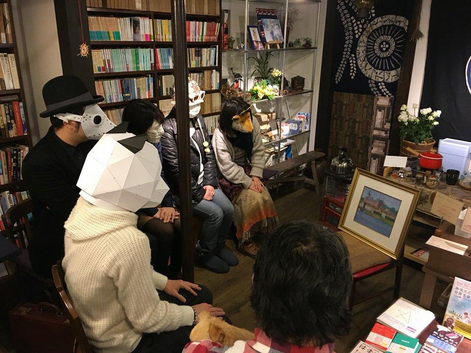 3/2(金)仮面美術鑑賞会